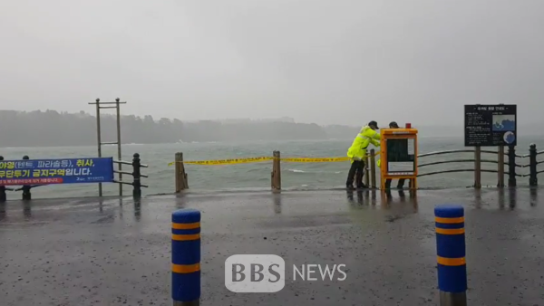 14일 오전 서귀포시 법환동 법환포구에서 해양경찰관이 통제라인을 설치하고 있는 모습. 사진=제주지방해양경찰청 제공.